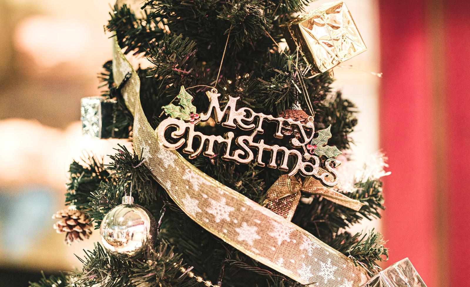 愛と狂瀾のメリークリスマス